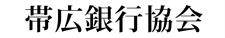 top_c_ginkokyokai