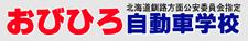top_c_obiji