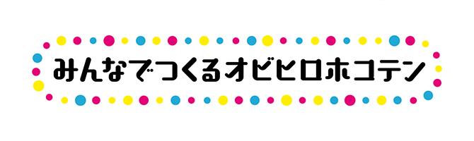 minna_logo670x200